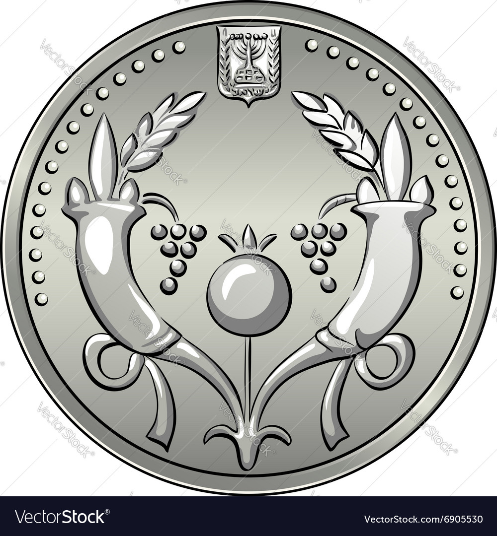Obverse Israeli silver money two shekel coin