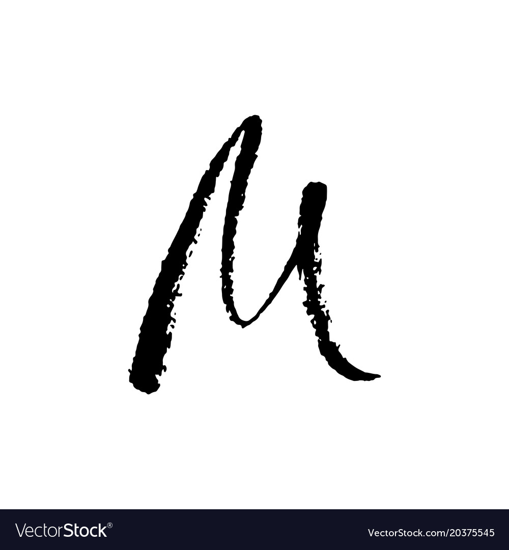 Letter m handwritten by dry brush rough strokes vector image