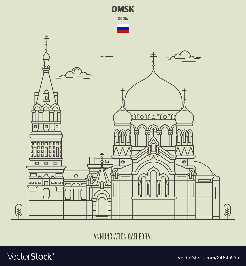 Картинки раскраски город омск трейси