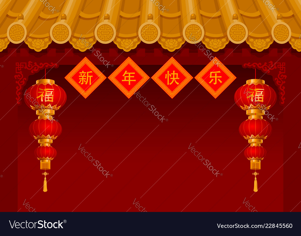 Gate in chinese style