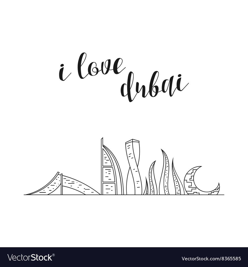 I love Dubai United Arab Emirates landing page for vector image