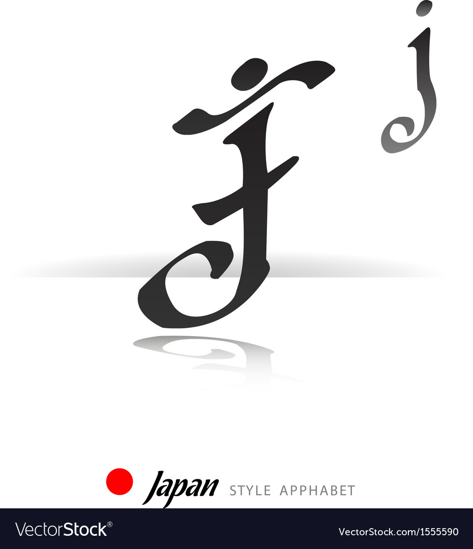 English Alphabet In Japanese Style