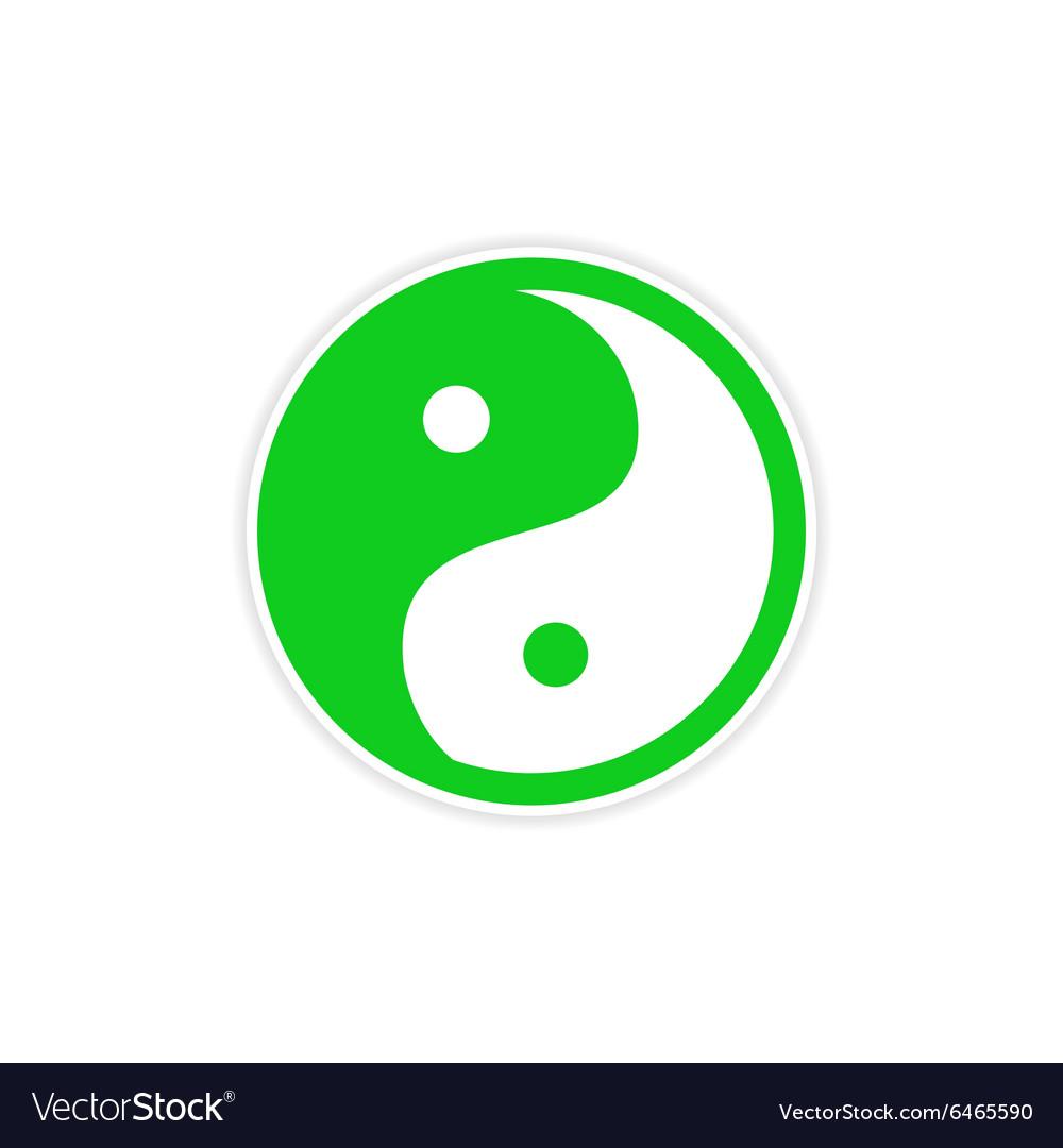 Sticker Yin Yang Royalty Free Vector Image Vectorstock