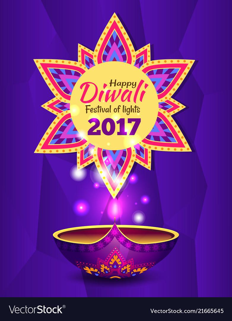 Happy diwali promo poster text