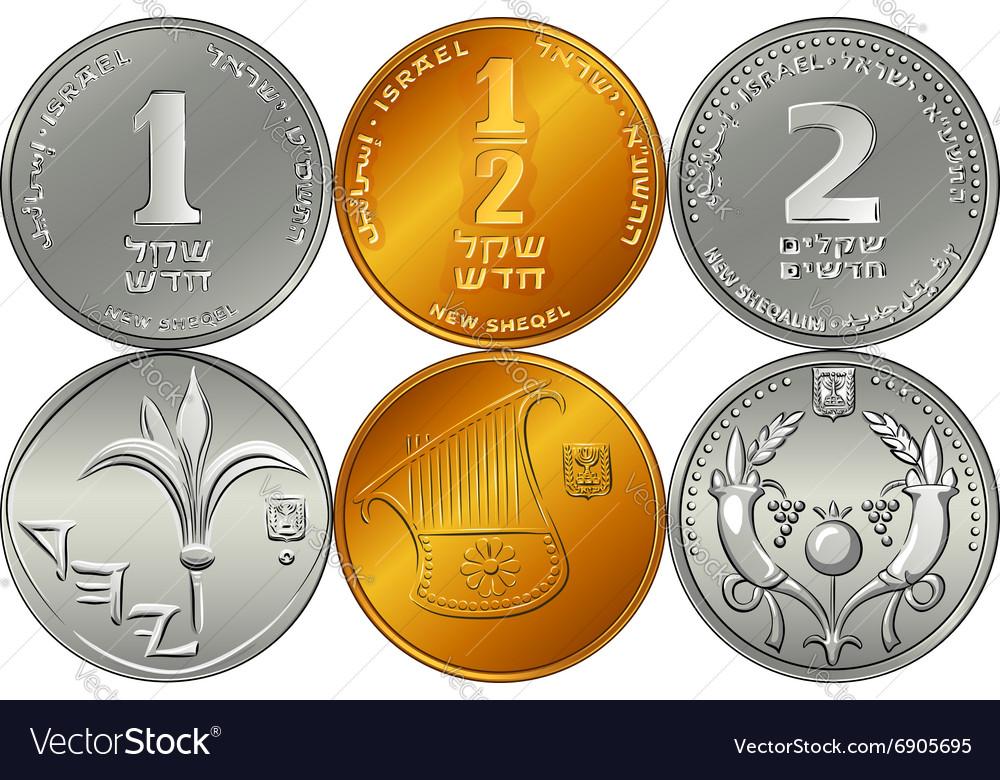Set Israeli Silver Money Shekel Coins Royalty Free Vector
