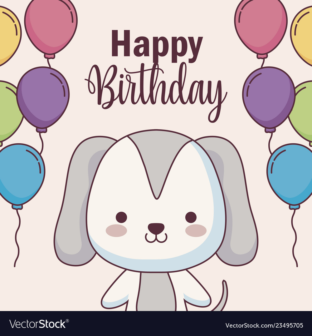 Cute Dog Happy Birthday Card With Balloons Helium Vector Image