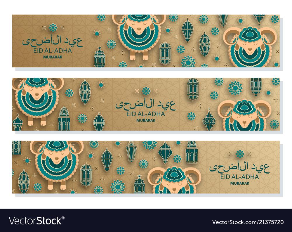 Eid al adha background islamic arabic lanterns