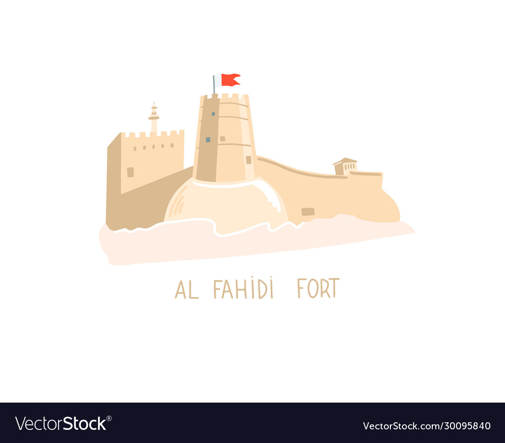 Hand drawing icon famous place - al fahidi fort in