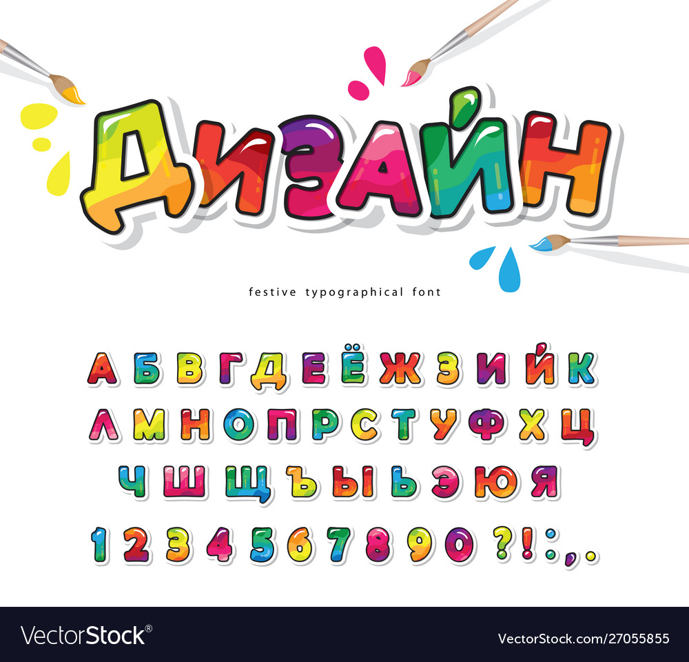 Cartoon cyrillic font for kids glossy abc letters