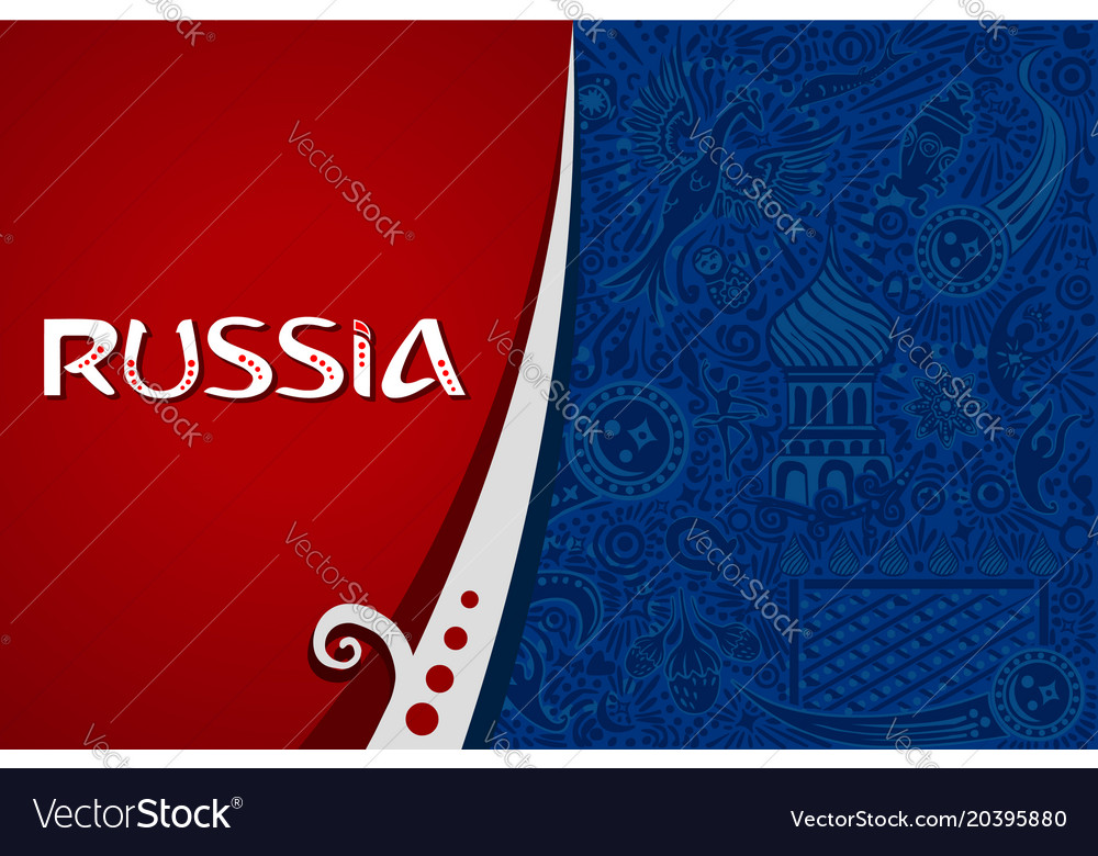 Russia world cup red background