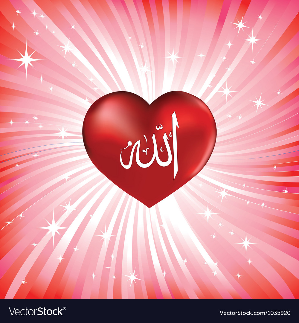 Heart as islam symbol love to muslim allah Vector Image