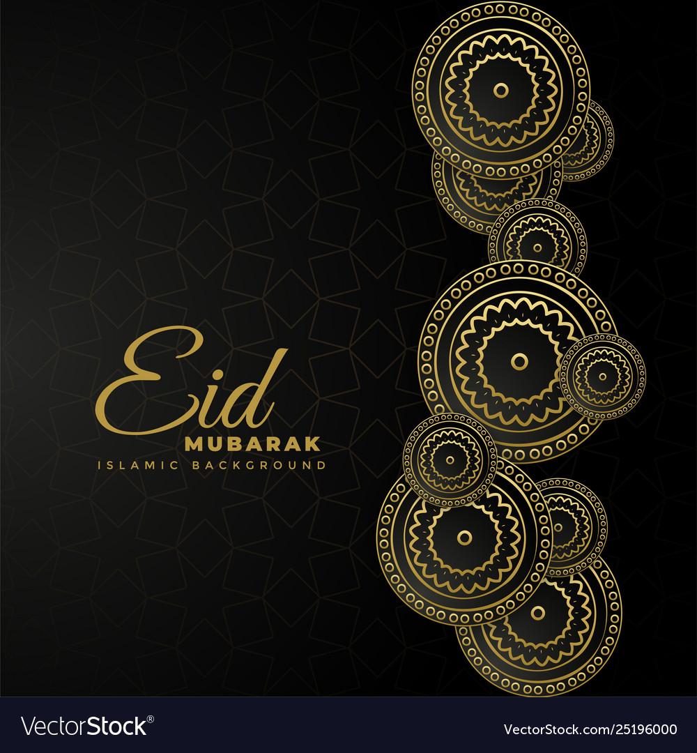 Eid Mubarak Background With Islamic Pattern Vector Image