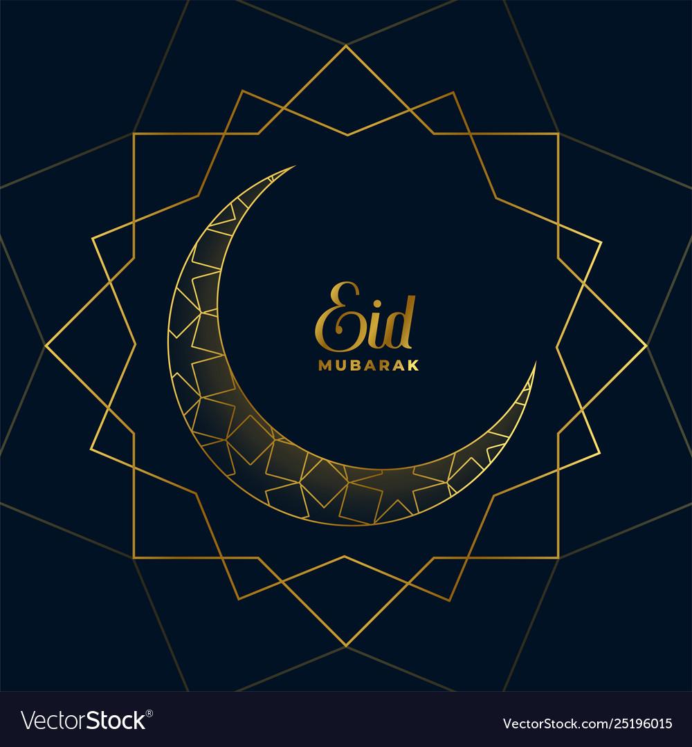 elegant minimal style eid mubarak greeting vector image
