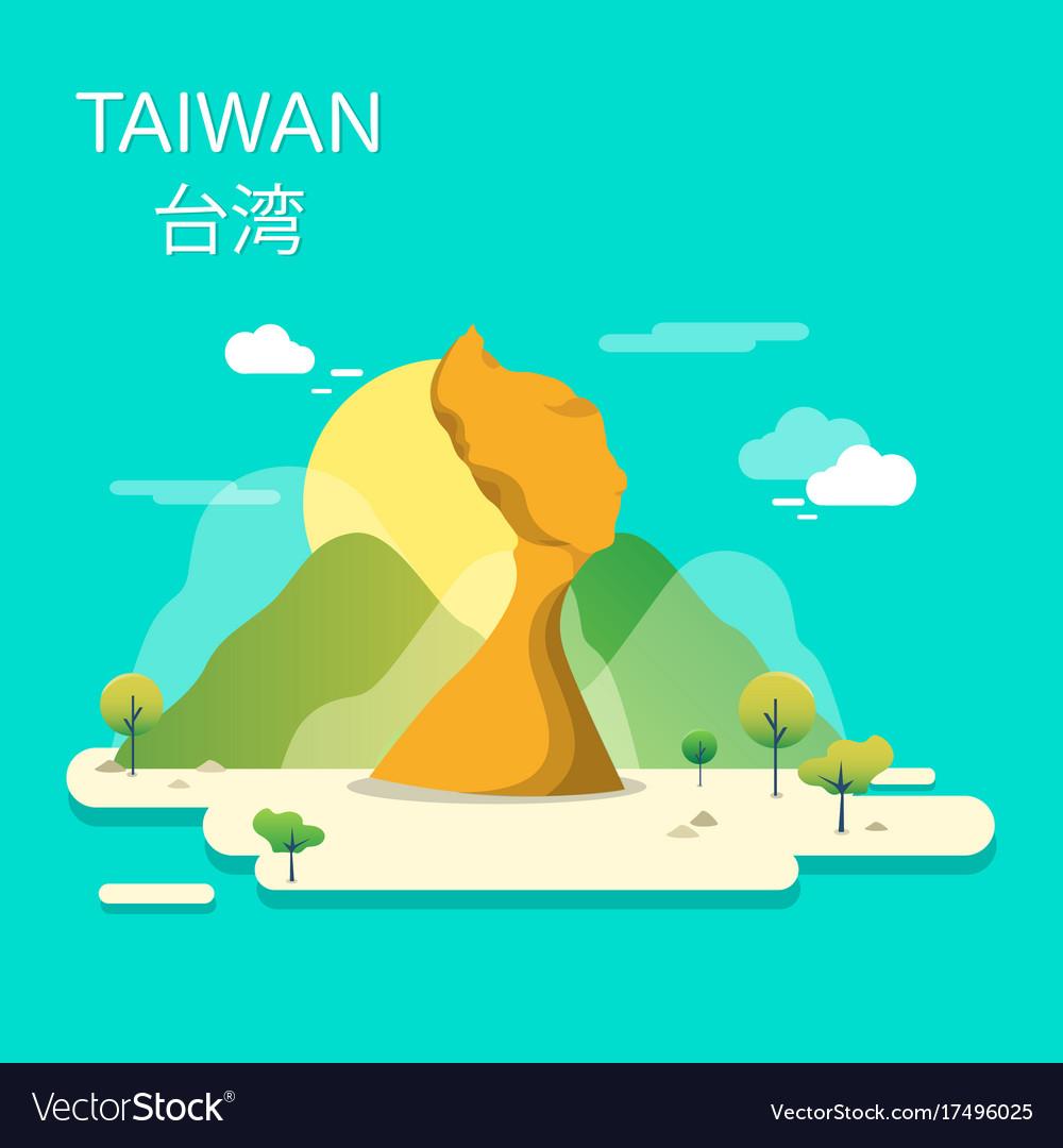 Queens head a curious tourist in taiwan