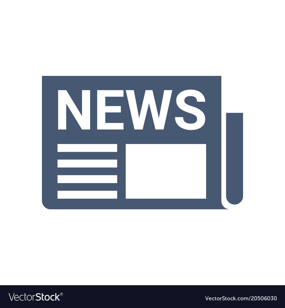 Newspaper or news icon daily or weekly news vector image