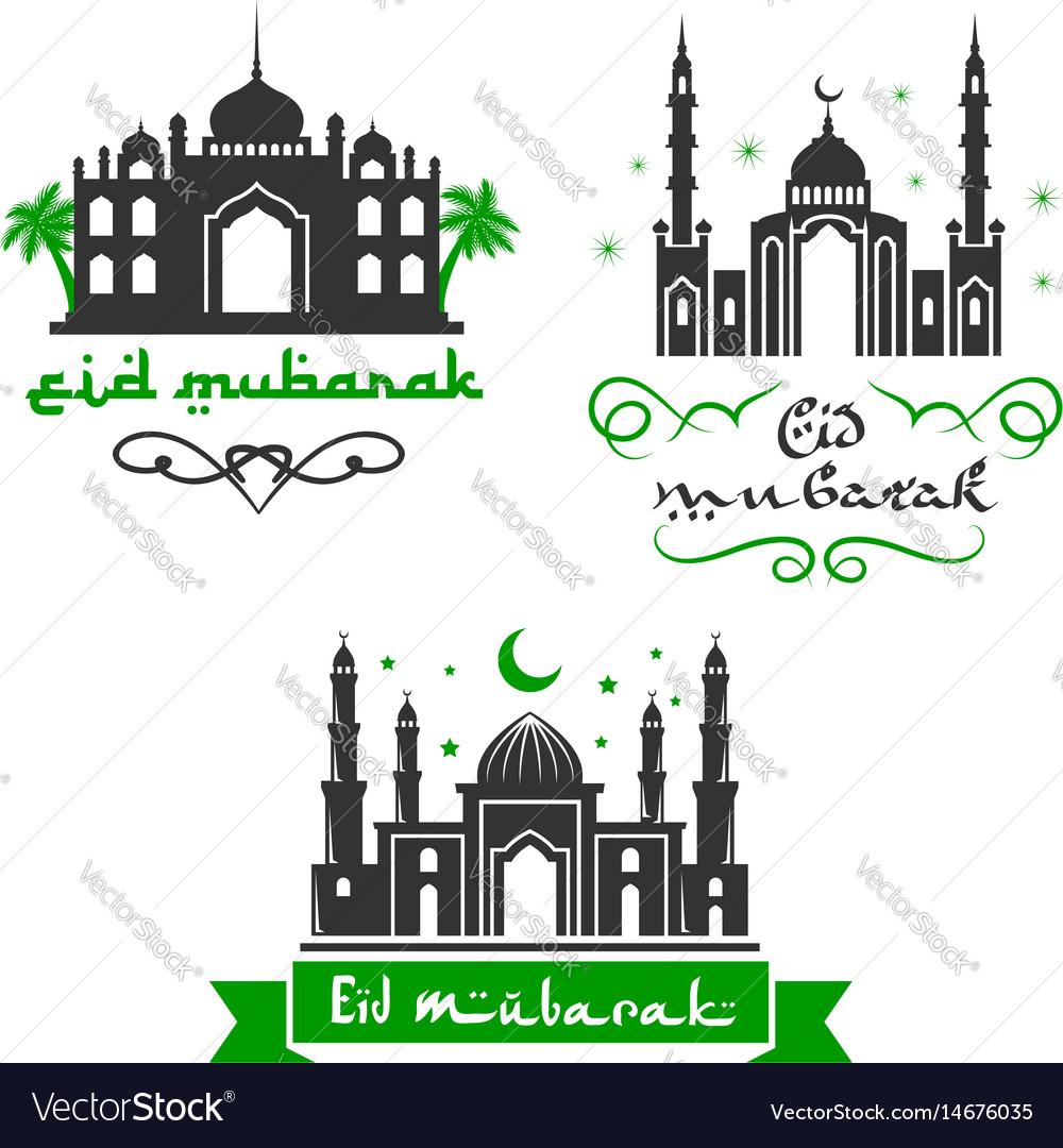 Eid mubarak festival muslim greetings set vector image m4hsunfo