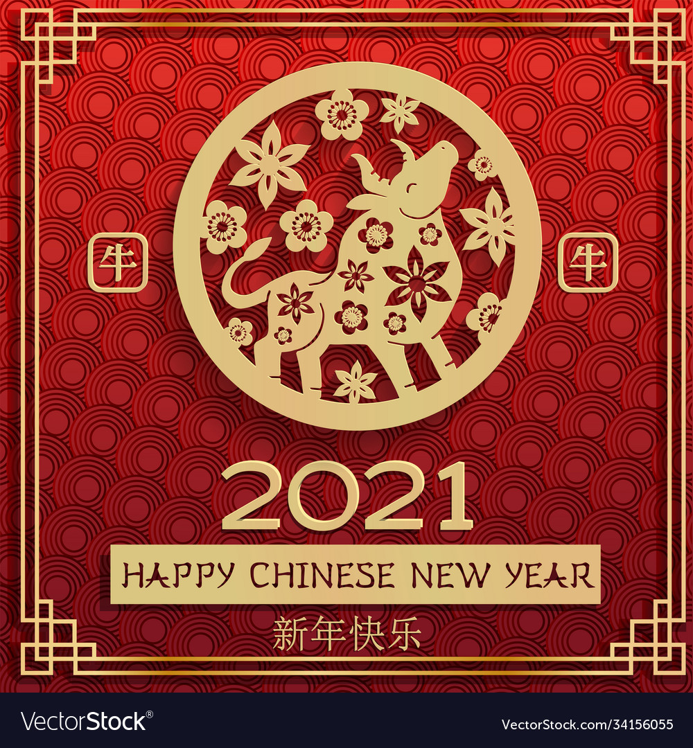 Gold bull 2021 symbol in golden chinese pattern