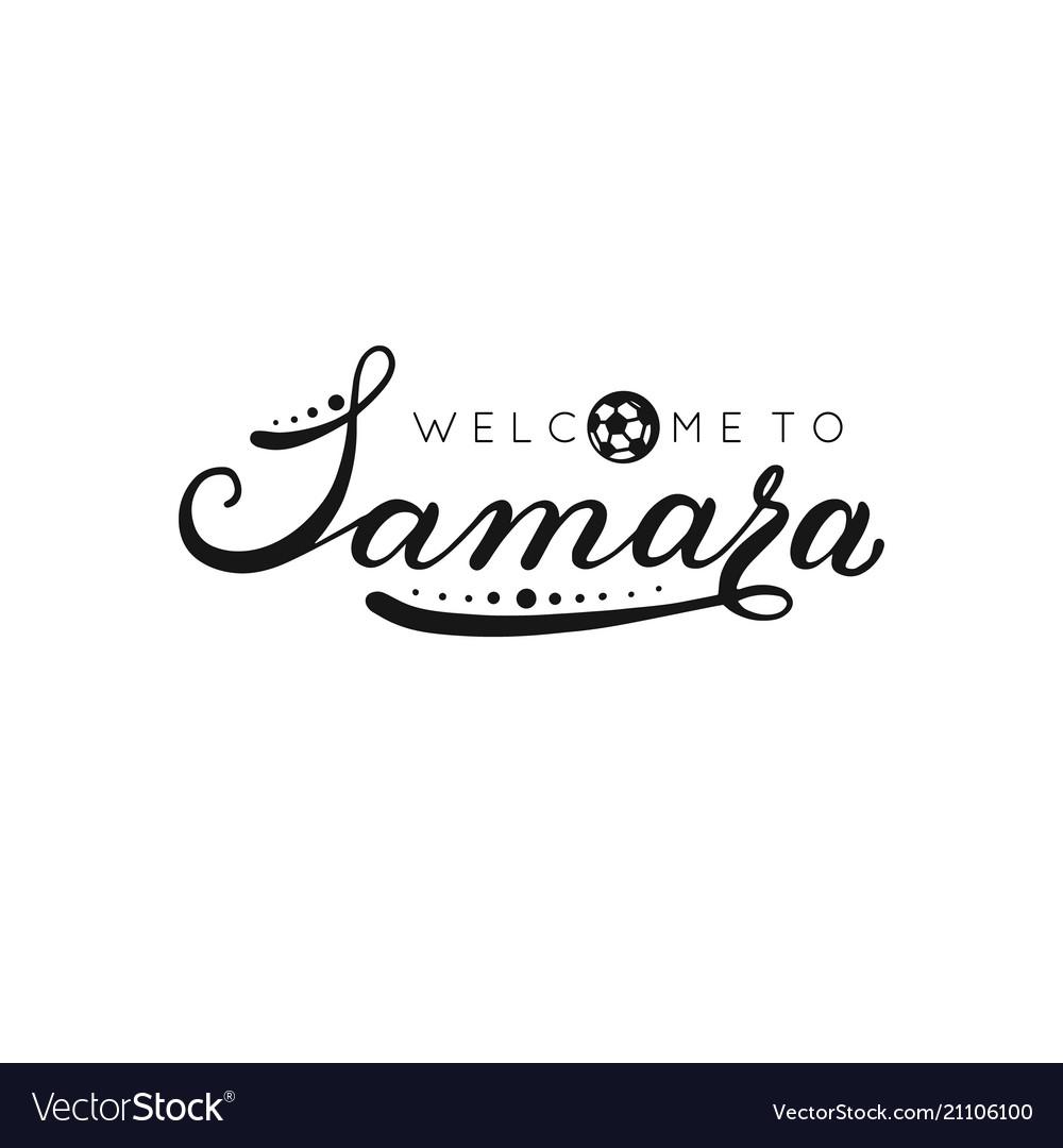 Samara handwritten lettering inscription logo