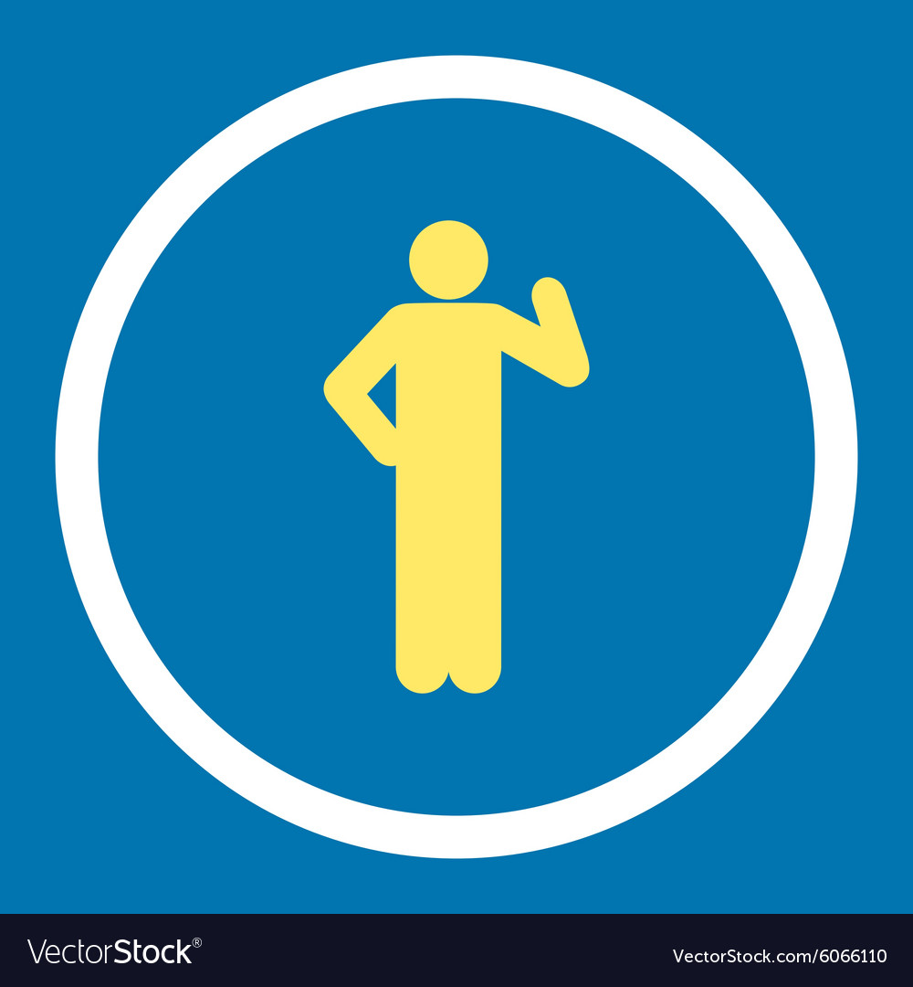Proposal icon vector image