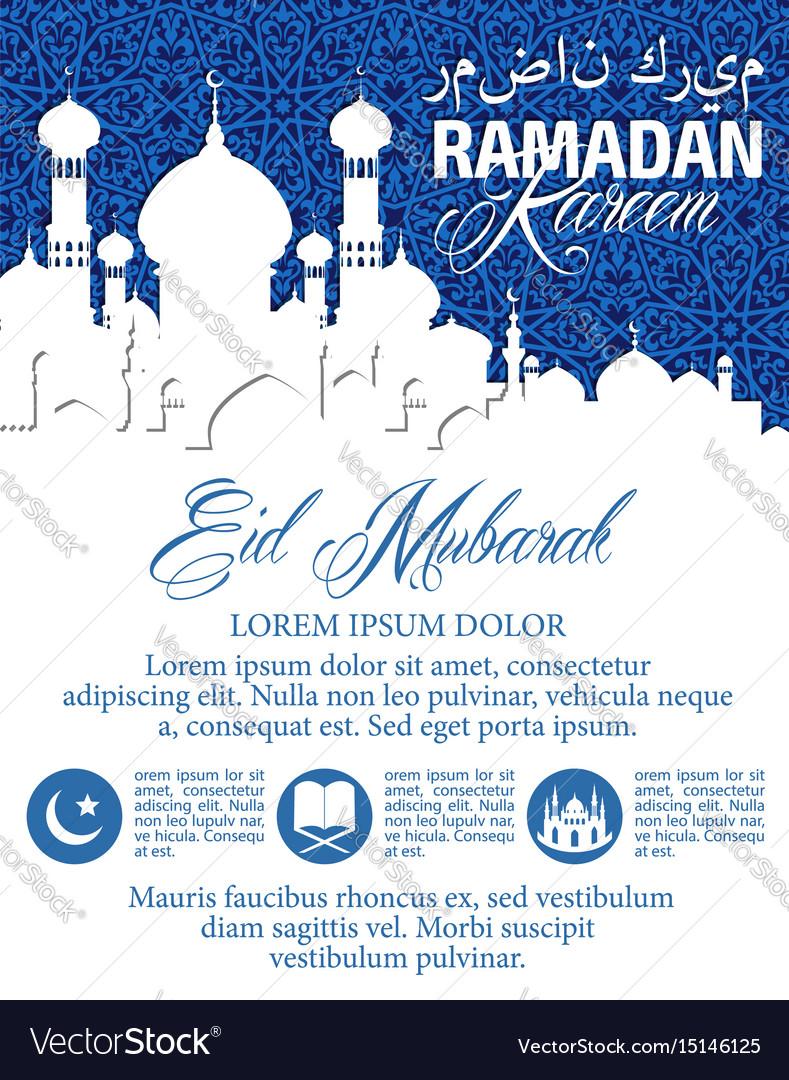Ramadan karrem poster with ornaments