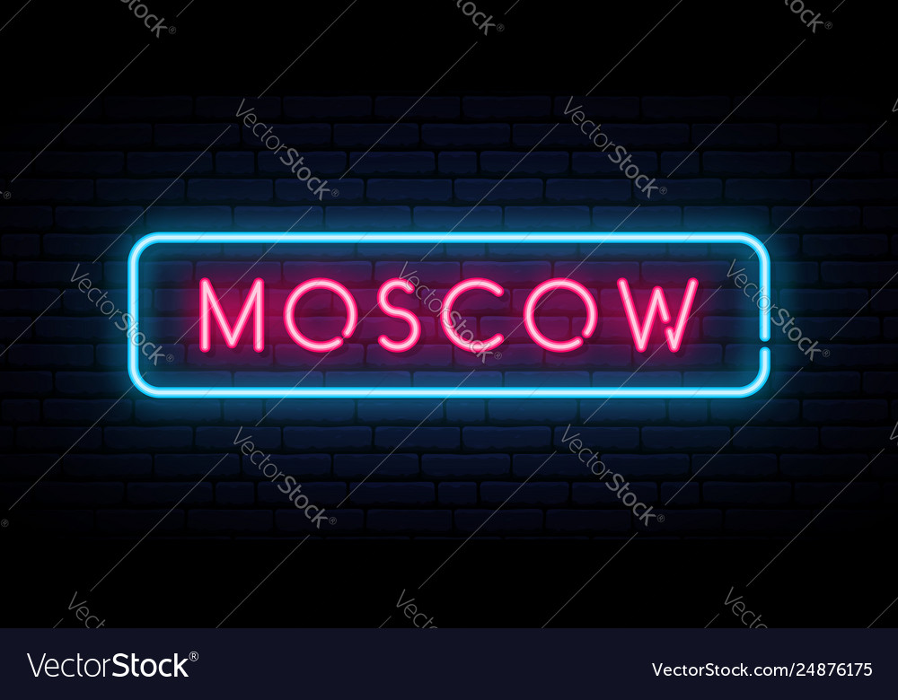 Moscow neon sign bright light signboard banner