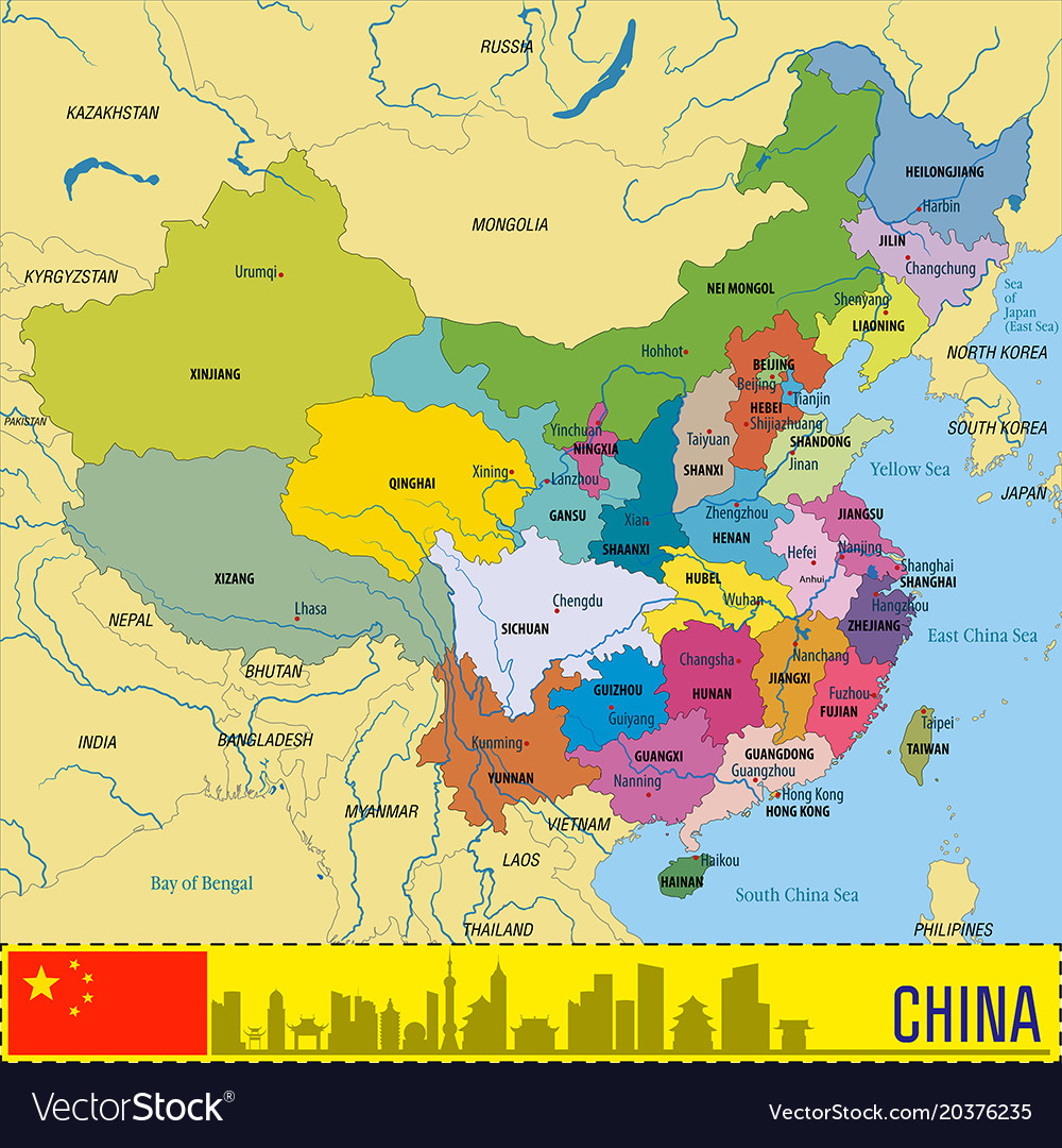 China political map Royalty Free Vector Image - VectorStock on