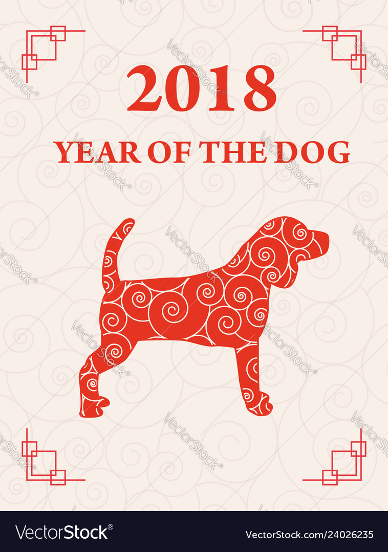 Chinese year of dog