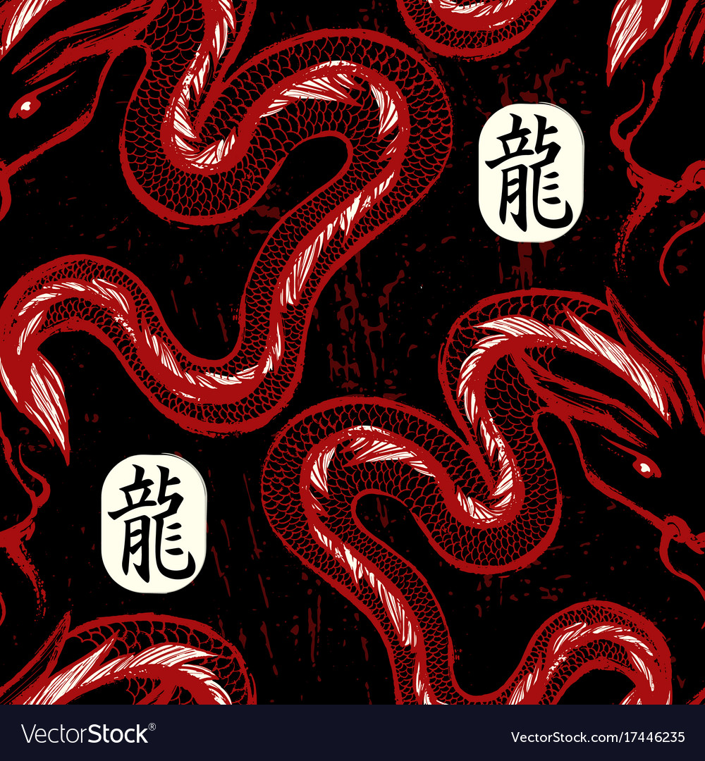 Ink hand drawn dragon snakes seamless pattern