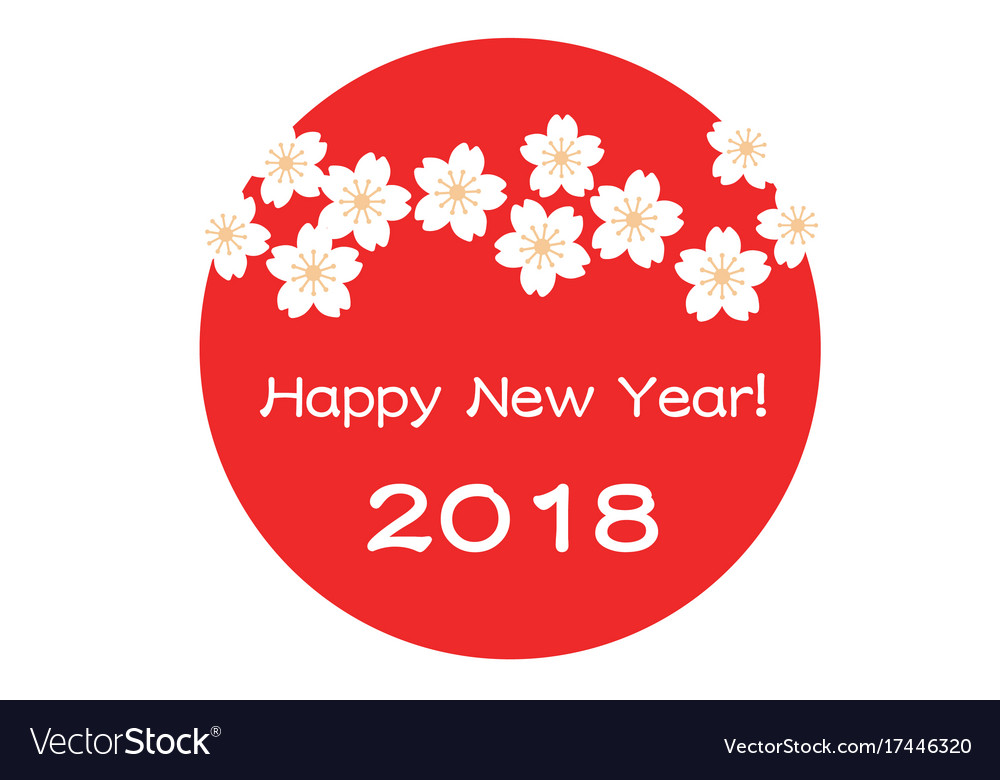 a 2018 new year card template vector image