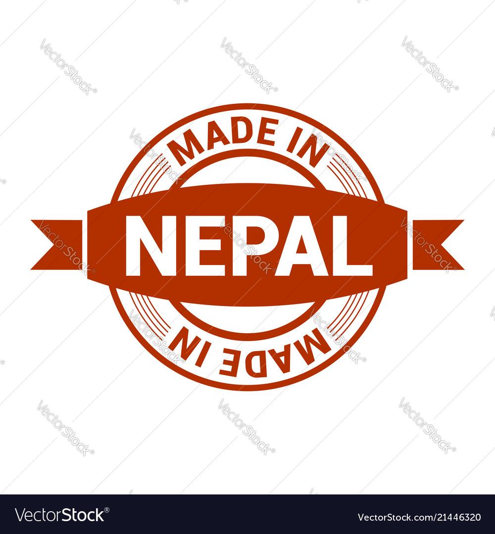 Nepal stamp design Royalty Free Vector Image   VectorStock