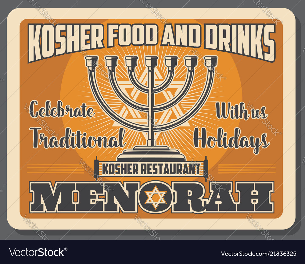 Jewish kosher cuisine restaurant retro poster