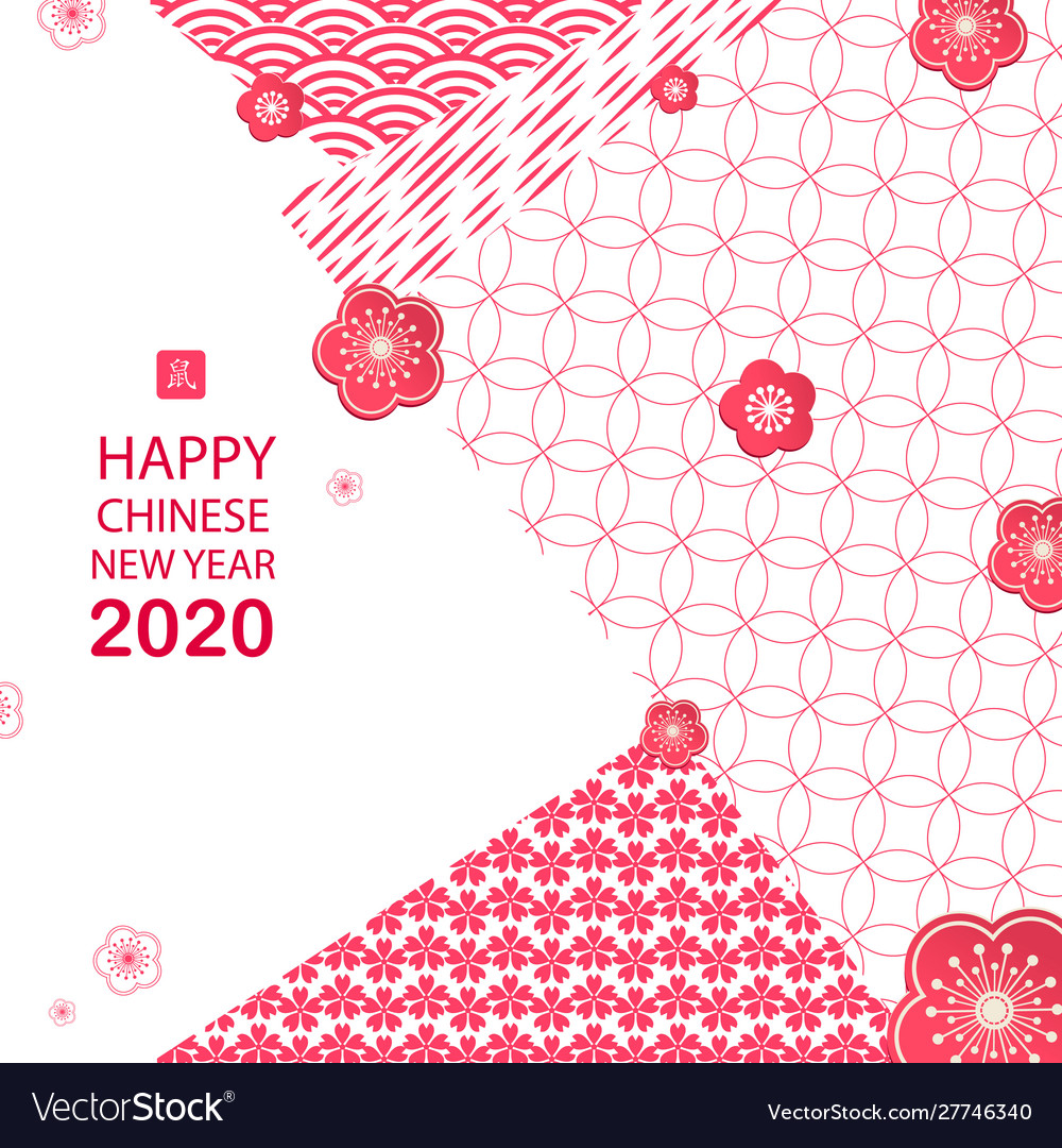 Bright banner with chinese elements for 2020 new