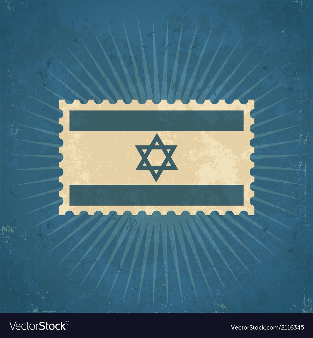 Retro Israel Flag Postage Stamp