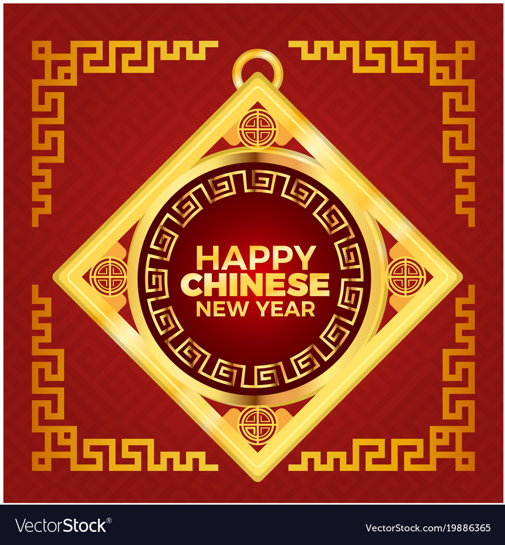 happy chinese new year gold label red background v vector image