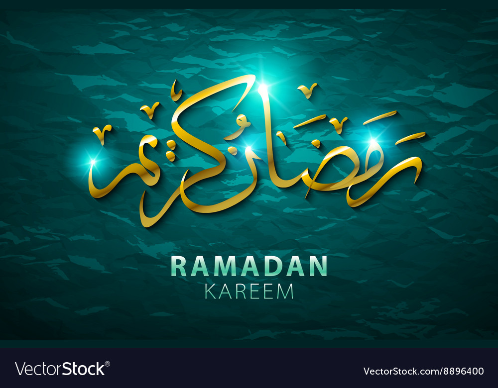 Ramadan greetings in arabic script an islamic vector image m4hsunfo