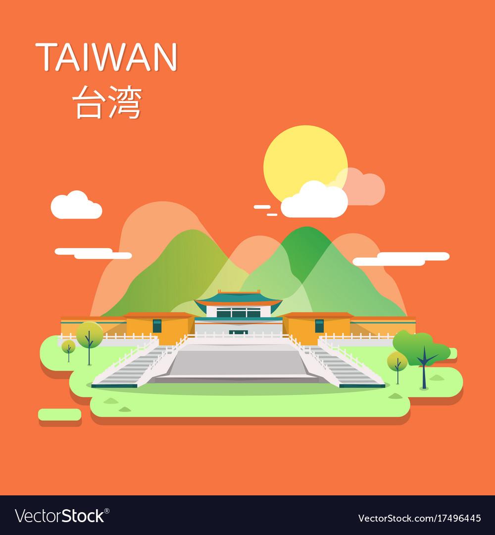 Shiang kai shek memorial hall in taiwan design