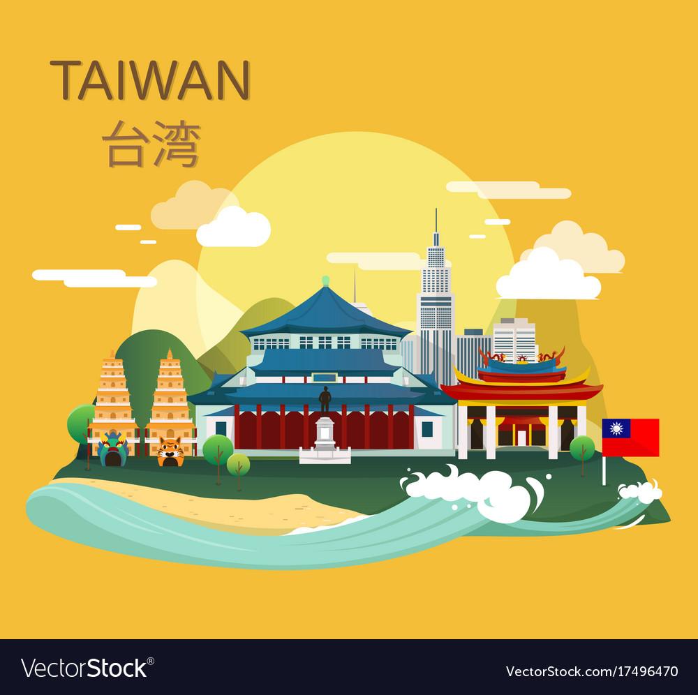Amazing tourist attraction landmarks in taiwan