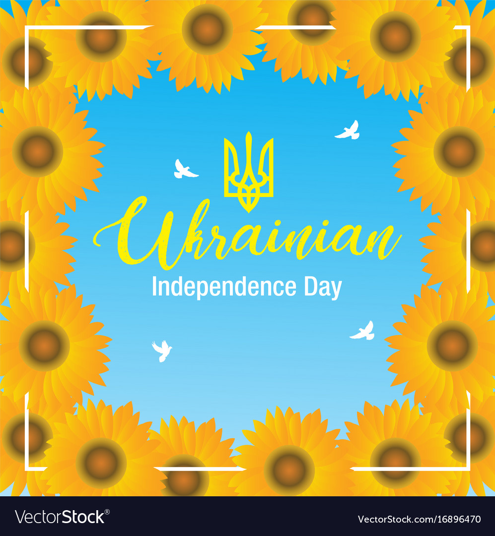 Happy independence day ukraine banner