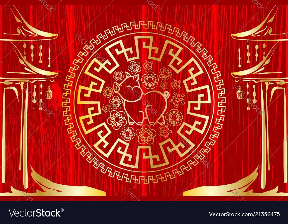 2019 china new year