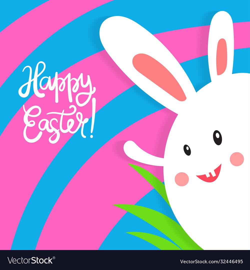 Happy funny cartoon kawaii bunny with grass