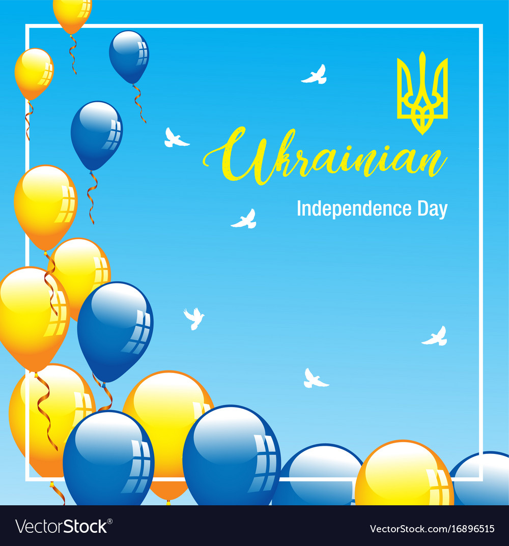 Happy independence day ukraine banner