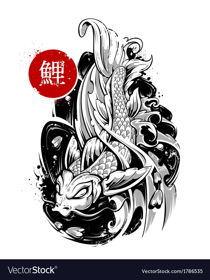 Koi Fish 2 vector image