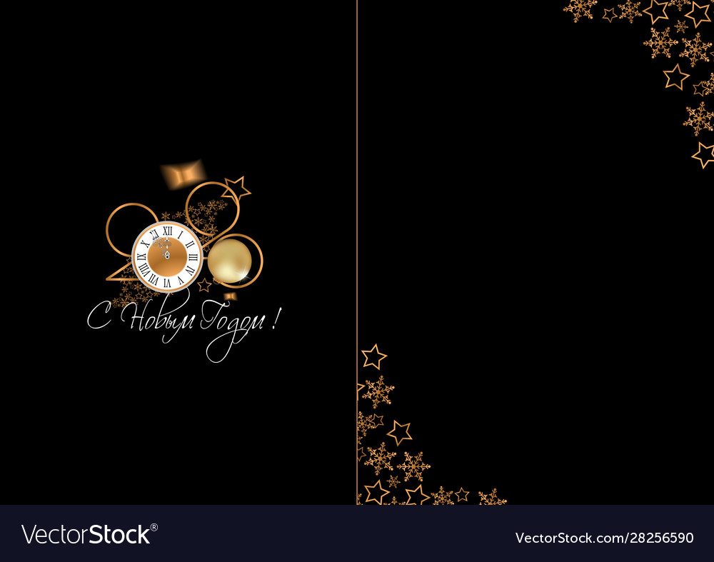Happy new year 2020 card design cover business Vector Image