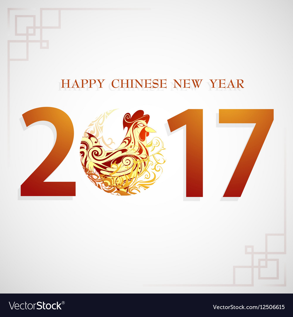 Greeting card for 2017 Chinese New Year Royalty Free Vector