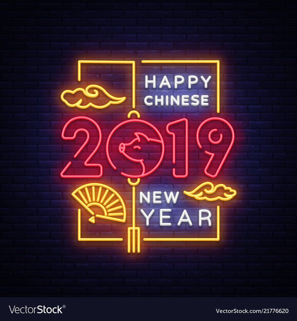 Happy chinese new year 2019 year pig
