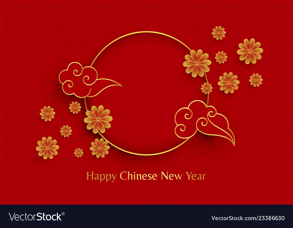 Happy Chinese New Year Red Background Royalty Free Vector