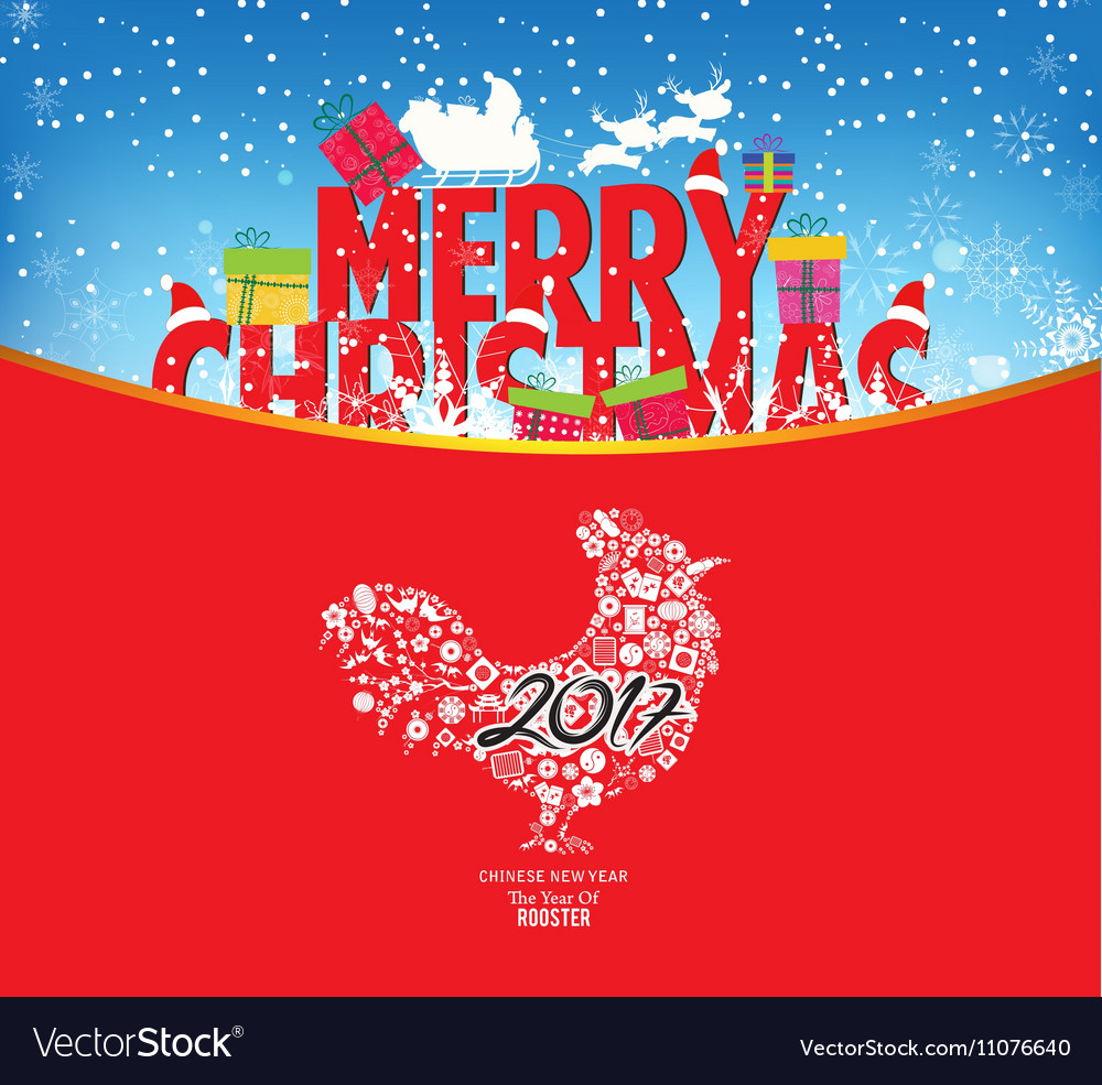 merry christmas and chinese new year 2017 vector image