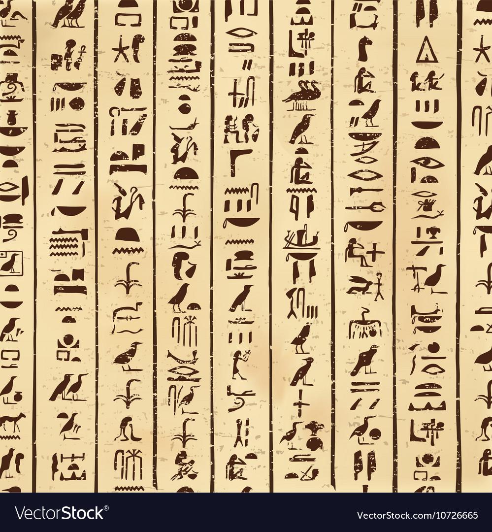 Egyptian Hieroglyphs Royalty Free Vector Image