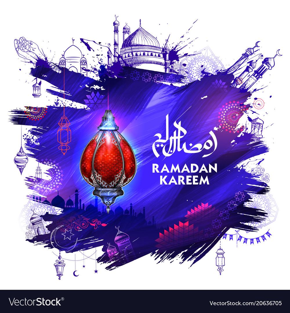 Ramadan kareem generous ramadan greetings for