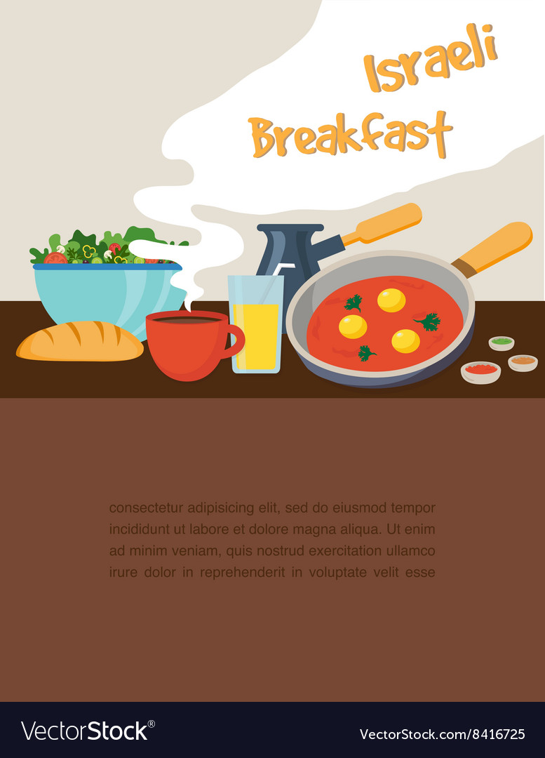 Israeli breakfast with shakshuka coffee and salad vector image